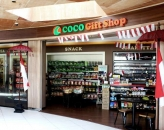 Coco Gift Shop