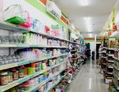 cocomart07 - Retail Bali
