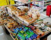 cocomart12 - Retail Bali